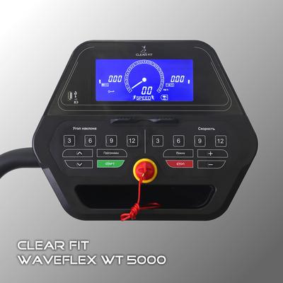 Беговая дорожка Clear Fit WaveFlex WT 5000 (фото, вид 1)
