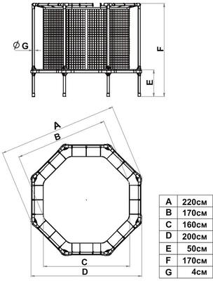 Батут Leco Starter 210 см (фото, вид 1)
