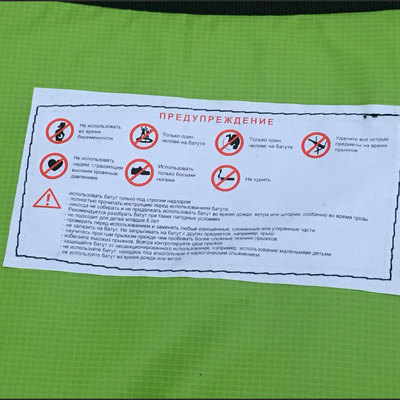 Батут DFC JUMP 10ft складной, c сеткой, цвет apple green (фото, вид 8)