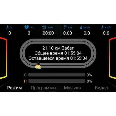 Беговая дорожка Ammity Valentina VTM 5120 TFT (фото, вид 8)