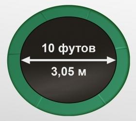 Батут Oxygen Fitness Premium 10 ft inside (Dark green) (фото, вид 1)