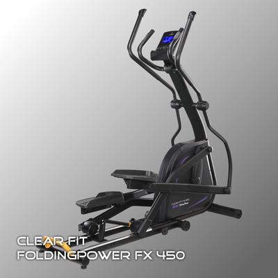 Эллиптический тренажер Clear Fit FoldingPower FX 450 (фото)