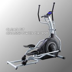 Эллиптический тренажер Clear Fit CrossPower CX 300