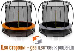 Батут Triumph Nord Премиальный 244 см серый/оранжевый