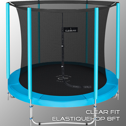 Батут Clear Fit ElastiqueHop 6Ft